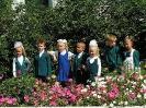 Примеры детской школьной формы