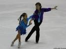 костюм для танцев на льду