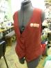 Спец пиджак